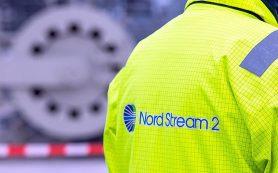 В BSH назвали сроки возобновления строительства «Северного потока — 2»