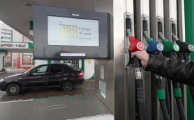 Кабмин поддержал независимые АЗС, обязав нефтяников продавать им топливо через биржу