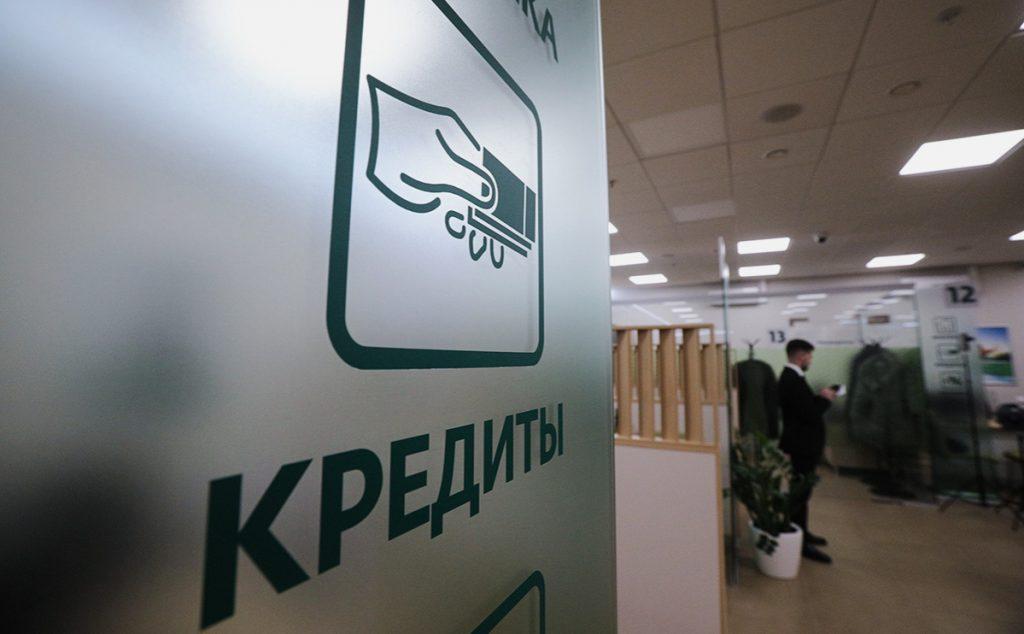 ЦБ: в 2020 году удвоилось количество сообщений через российский аналог SWIFT