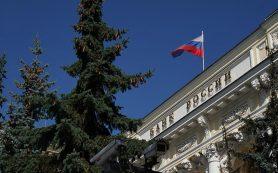 В ЦБ заявили об обсуждении с Минфином судьбы кредитов с плавающей ставкой