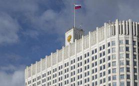 Правительство России презентует «стратегию изменений» в июне
