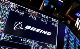Акции боинга: потенциал и тенденции