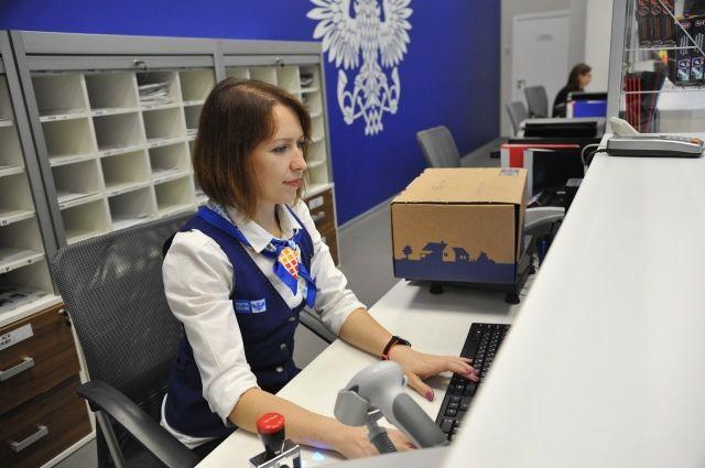 Работникам Почты России повысят зарплаты