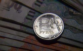 Экономисты сулят хорошие перспективы курсу рубля и ценам на нефть