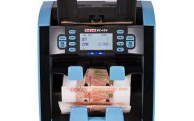 Покупка банковского оборудования