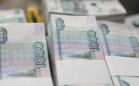 Банки обязали предоставлять полную информацию о вкладах