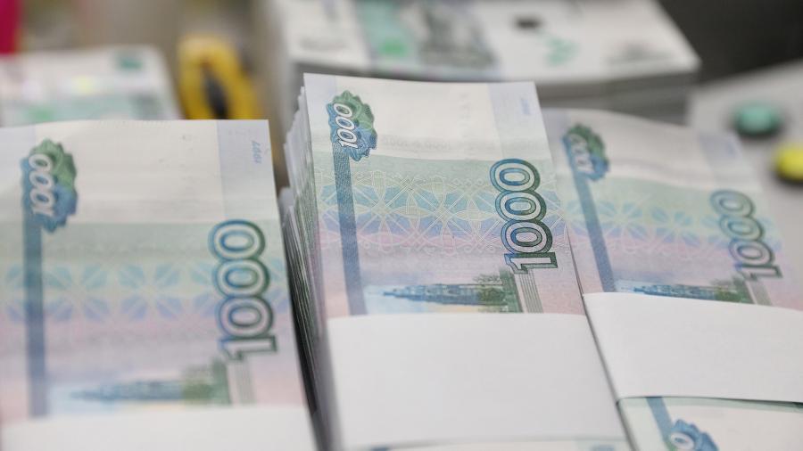 Ценные бумаги «Роснефти» «пробили» исторический потолок