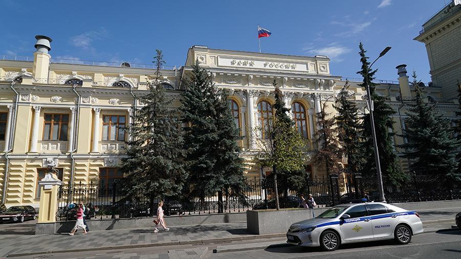 Глава ЦБ заявила, что инфляция в России в ближайшие месяцы может еще немного вырасти