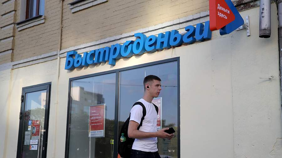 Доля продаж банками долгов молодежи коллекторам выросла на 10,3% в I квартале года