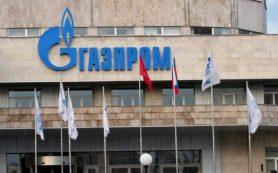 Суд в Швеции отклонил апелляцию турецкой Akfel Gaz по спору с «Газпромом»