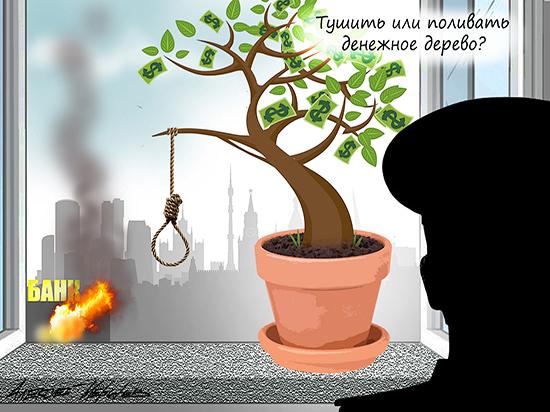 Под колпак: Госдума узаконила тотальный контроль переводов россиянам из-за рубежа