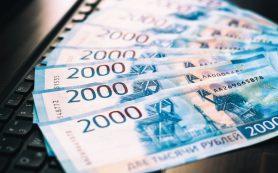 Что будет с курсом рубля в перспективе ближайших пяти лет