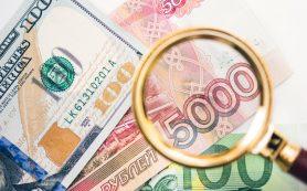 Сбербанк переводит рубли в комиссии