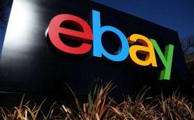 Как получить стабильный доход на Ebay