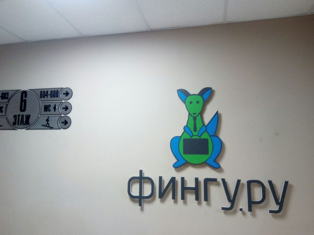 Бухгалтерские услуги от компании «Фингуру»