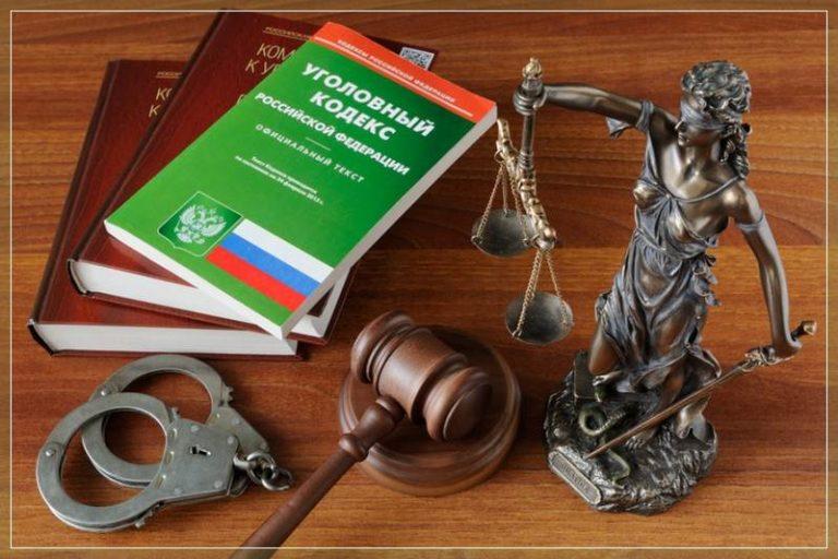 Книги по уголовному праву