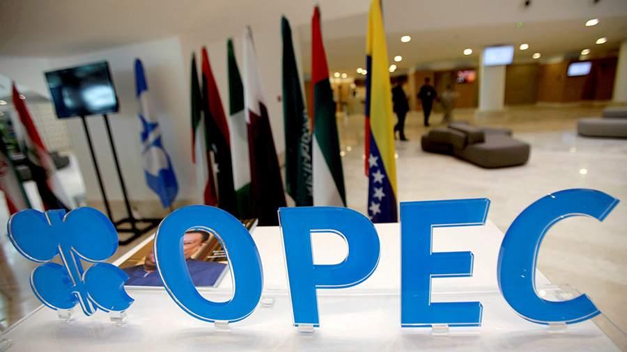 Источники сообщили об отсутствии решений ОПЕК+ по нефтедобыче