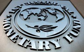 В МВФ указали на быстрые темпы восстановления экономики РФ