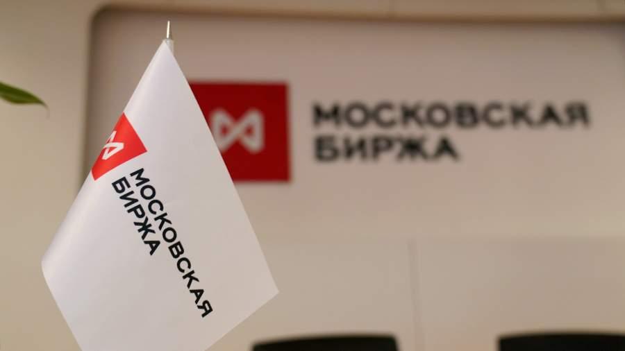 Индекс Мосбиржи опустился ниже 3700 пунктов впервые с 27 мая