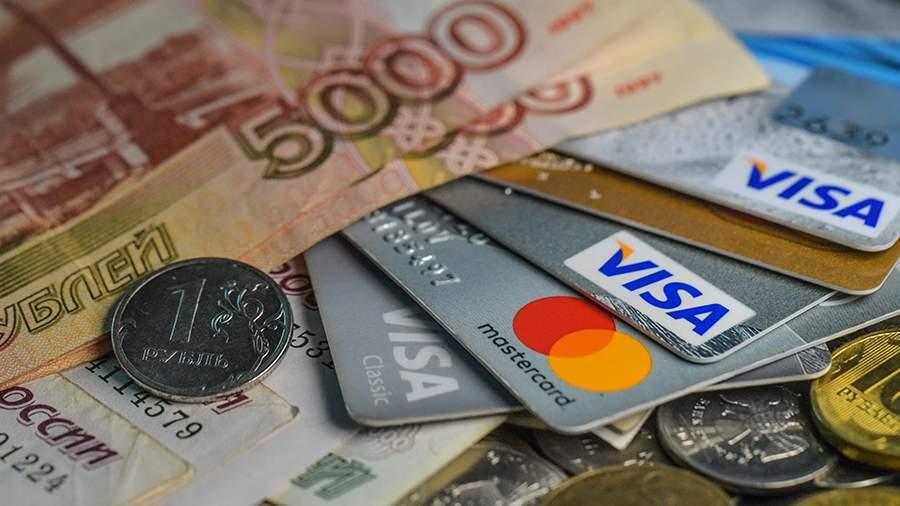 С кредитками навязывают страховку при оформлении онлайн