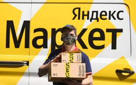 «Яндекс» покажет товары в дополненной реальности