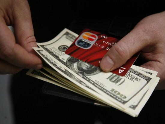 Оценена вероятность повышения курса доллара до 100 рублей