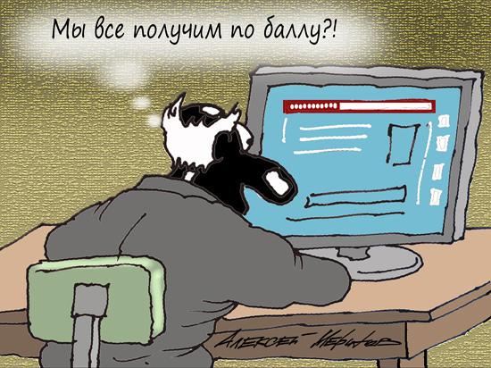 Пенсии в России станут «прозрачными»