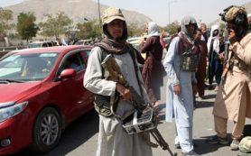 Деньги Афганистана защитили от талибов