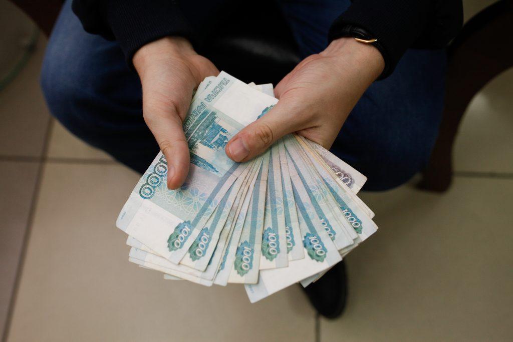 Где взять денег безработному
