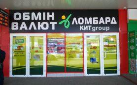 Курсы валют от КИТ Group