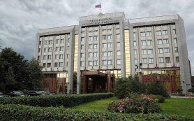 СП предложила отложить включение экологических неналоговых платежей в Налоговый кодекс
