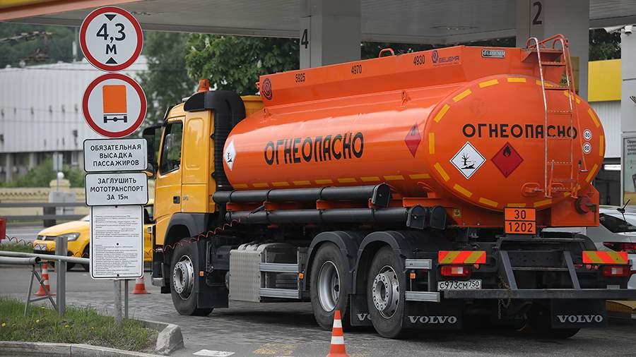 Власти России приняли решение не запрещать экспорт бензина из страны