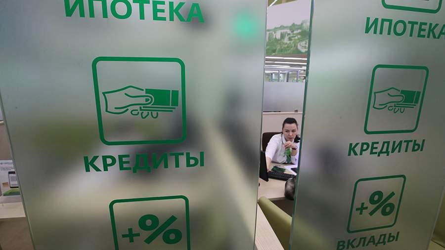 ЦБ предложили закрепить право заемщиков на анонимность