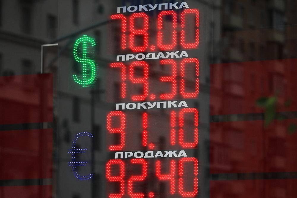 Новости из США могут отбросить рубль к показателям конца июля