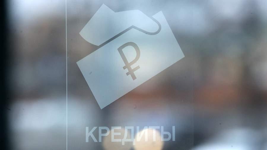 Россияне стали активно объединять кредиты