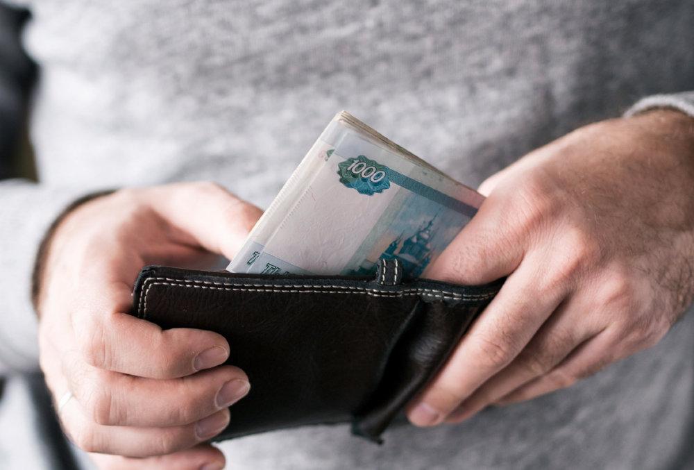 В списке богатейших бизнес-династий РФ от Forbes появился новый лидер