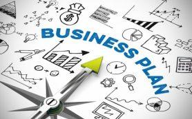 Что такое бизнес-план и как его правильно составить