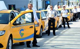 Такси из симферопольского аэропорта
