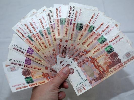 Экономисты допустили повышение курса доллара до 76 рублей в сентябре