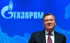 В «Газпроме» попросили увеличить субсидии на газомоторное топливо