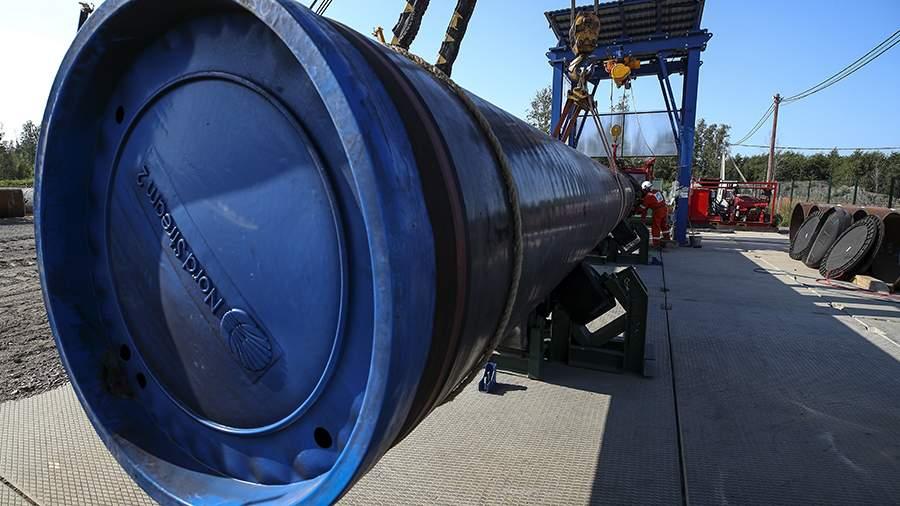 National Interest рассказал об «уловке» РФ с «Северным потоком – 2»