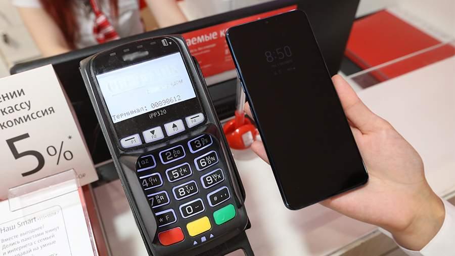 Российские банки увеличили выпуск цифровых карт в 2021 году