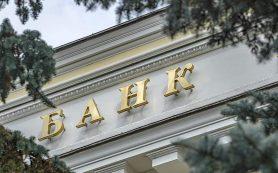 ЦБ и ФАС ужесточат правила рассылки банками рекламы