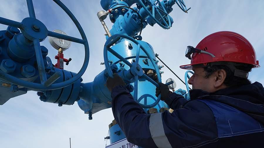 Близкие к рекордным цены на газ в Европе могут удержаться до конца года