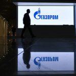 «Газпром» прокомментировал претензии депутатов Европарламента