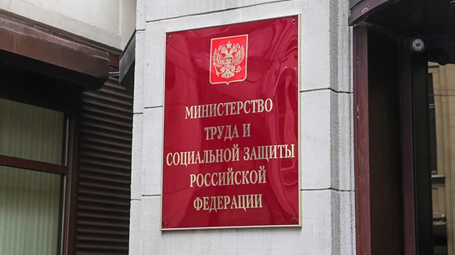 Голикова поручила Минтруду доработать план по выявлению теневой занятости