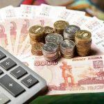 Глава ЦБ заявила, что большая часть работы по расчистке букмекерского сектора закончена