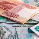 Рост ключевой ставки ЦБ увеличит расходы бюджета на компенсации банкам
