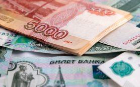 Минтруд решил упростить порядок выплаты компенсаций родственникам инвалидов