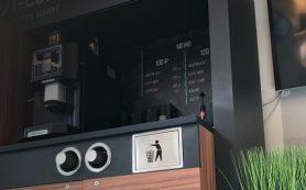 Digital кофейня i-Coffee.me. Франшиза с неоспоримой выгодой